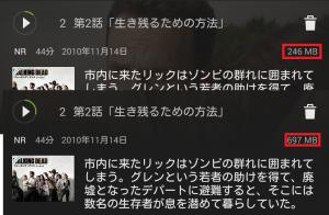 Screenshot_2015-09-27-17-03-22